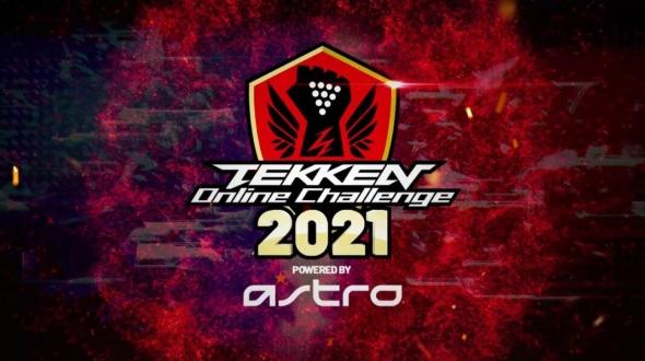 Annunciata ufficialmente la Tekken Online Challenge 2021